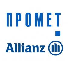 Промет защитит то, что в сейфе, а Allianz - всё остальное!