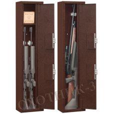 Оружейный шкаф Охотник-3