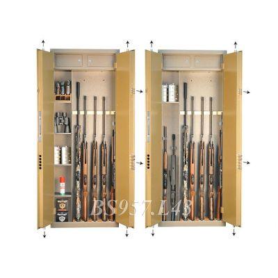 Оружейный сейф BS957.L43