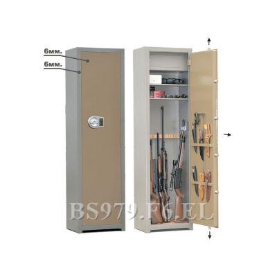 Оружейный сейф BS979.F6.EL