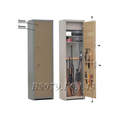 Оружейный сейф BS979.F6.L43