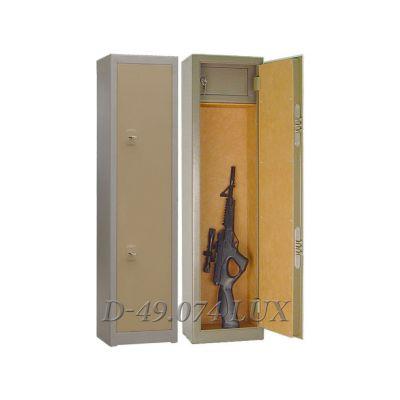 Оружейный сейф D-49.074 LUX