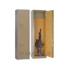 Оружейный сейф D-50.074 LUX