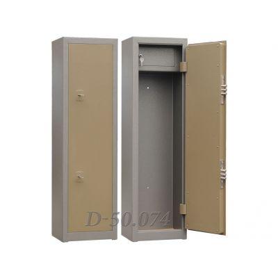 Оружейный сейф D-50.074