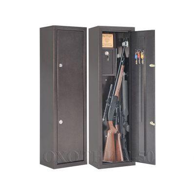 Оружейный шкаф Охотник-50
